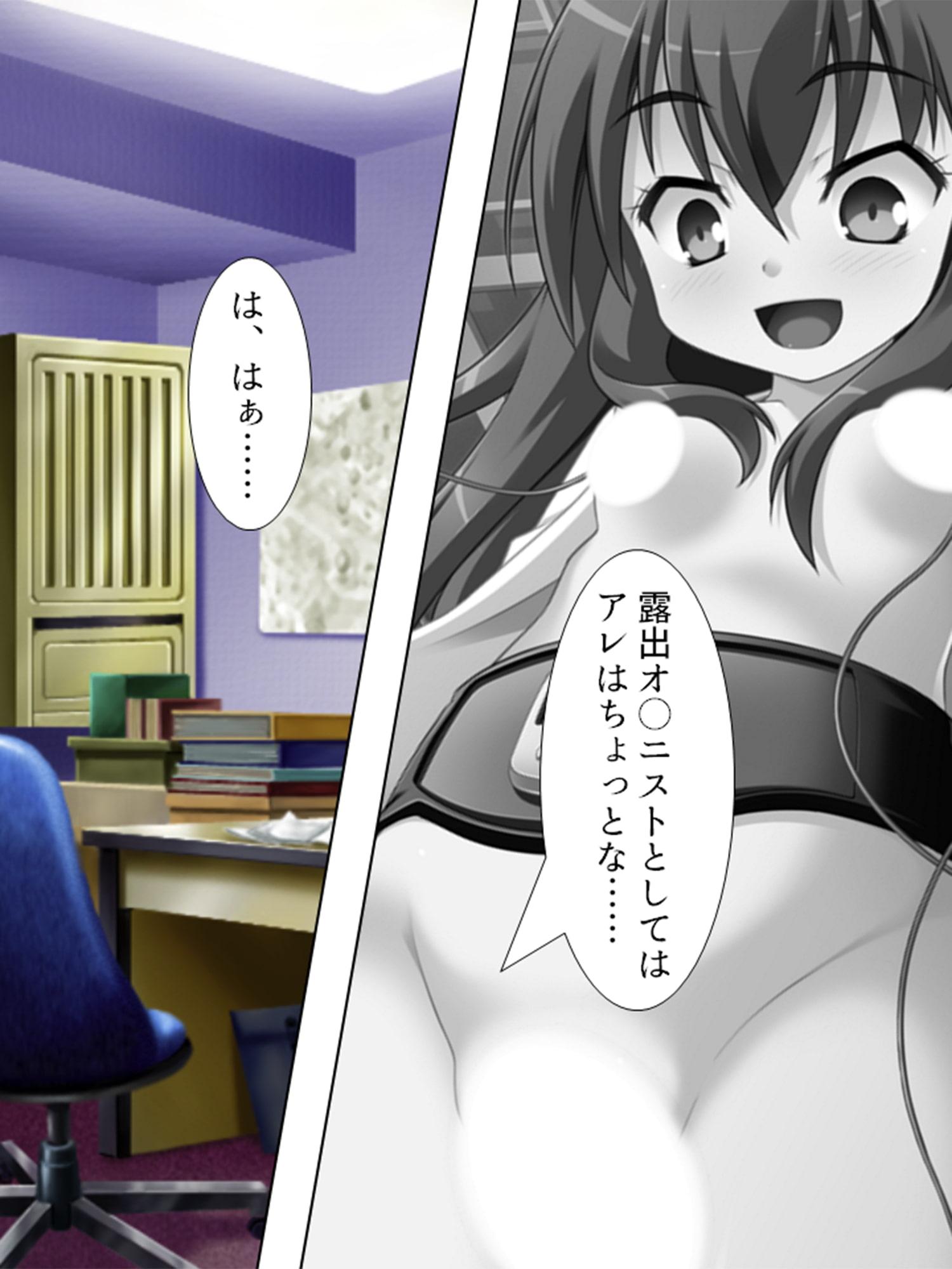 職場の女上司の性癖は変態でドMで露出狂 3巻のサンプル画像