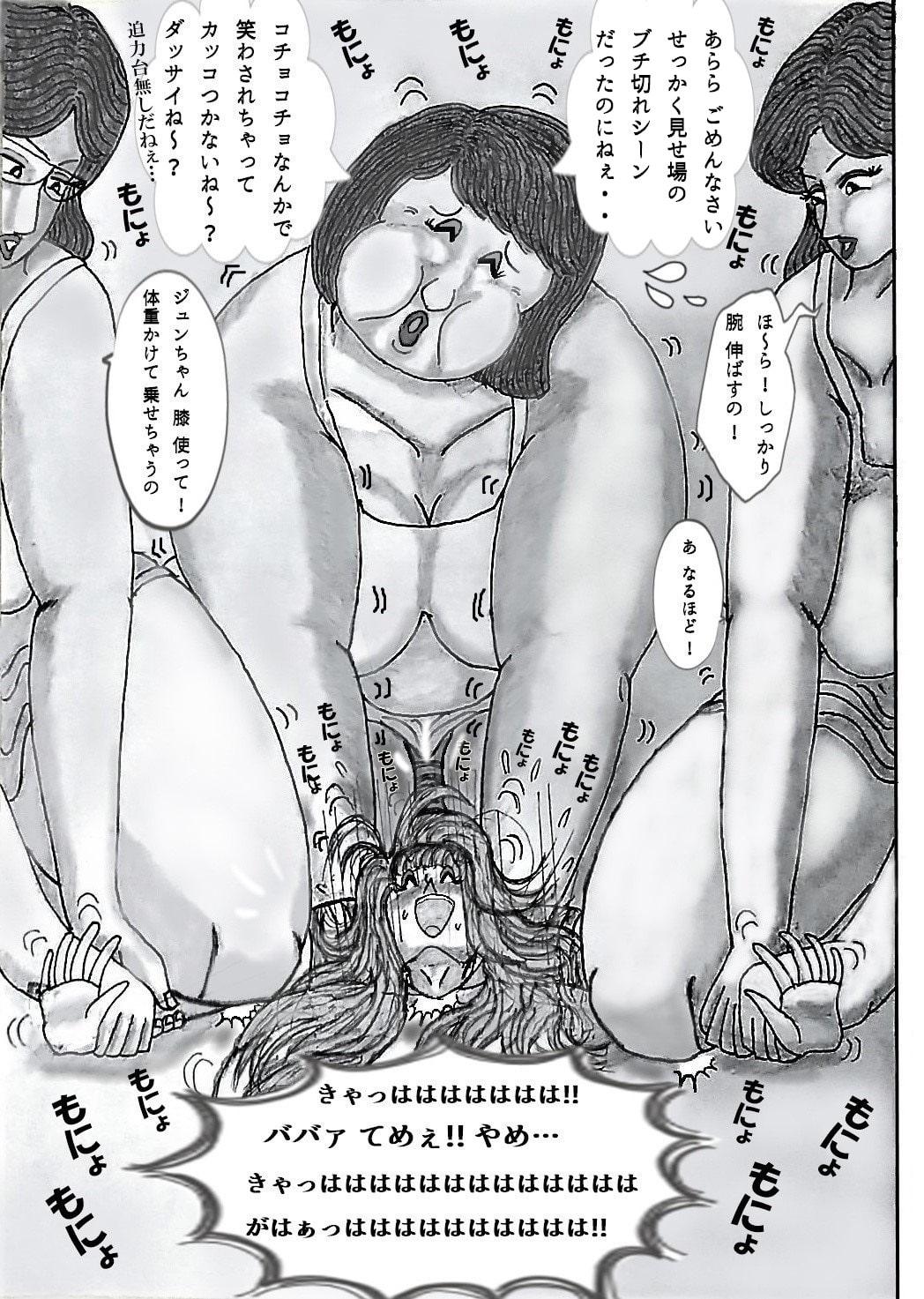 保母さん達のくすぐり地獄大作戦(4)のサンプル画像7