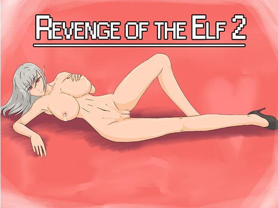 【新着同人ゲーム】Revenge of the Elf 2のトップ画像