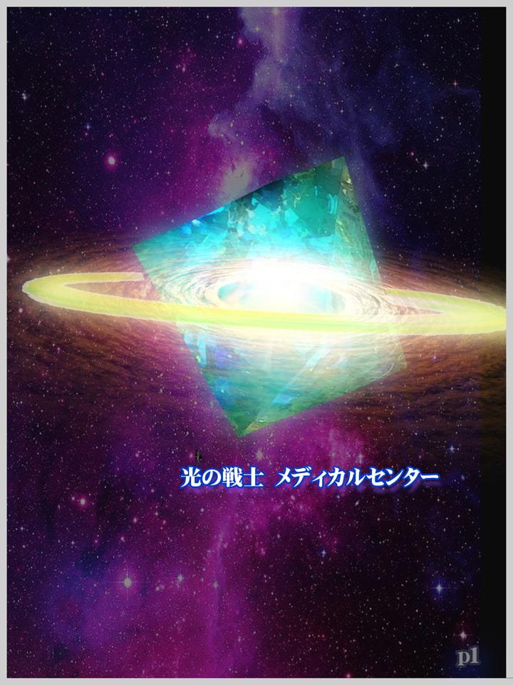 ウルトラヒロイン SHORT STORY RYONA CG集 COOL HEROINE RYONA CG COLLECTION vol.3