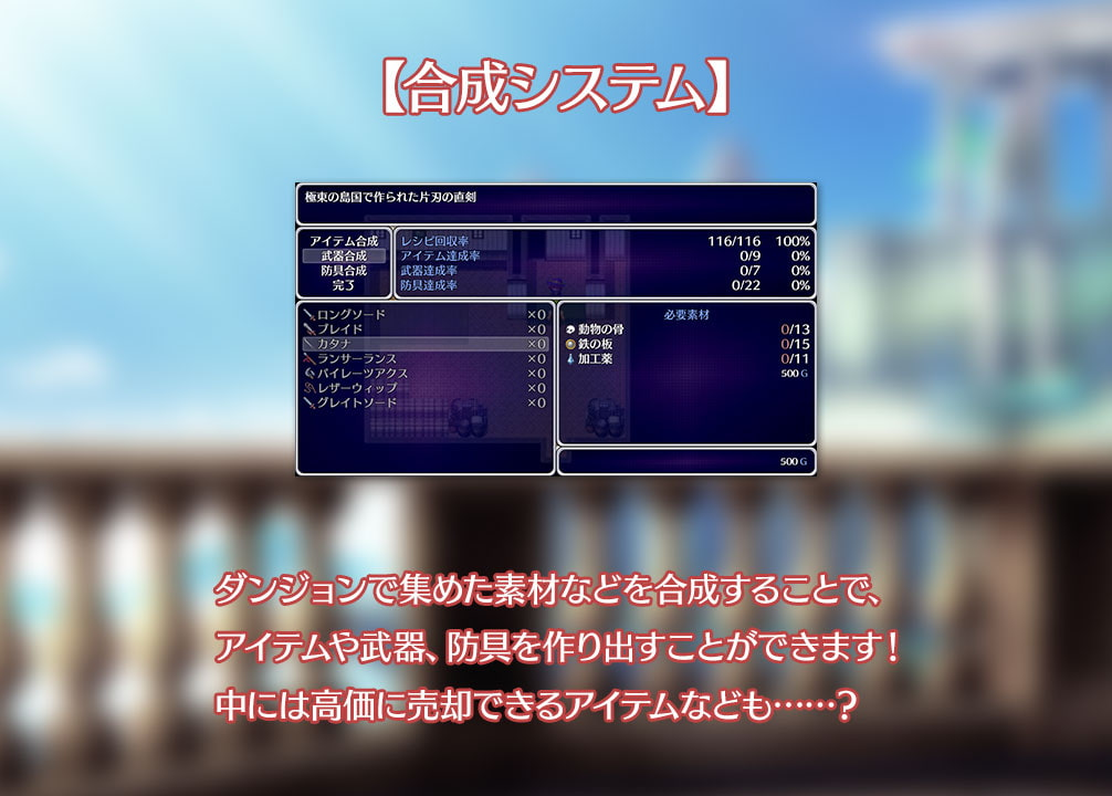 RJ310377 おてんばカミュルの奮闘記~ツァイブ島出稼ぎ物語~ [20210204]