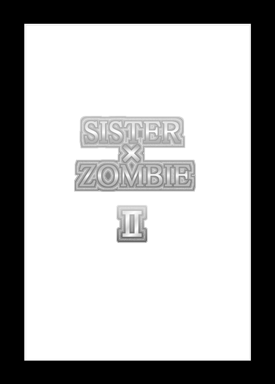 SISTER x ZOMBIE IIのサンプル画像