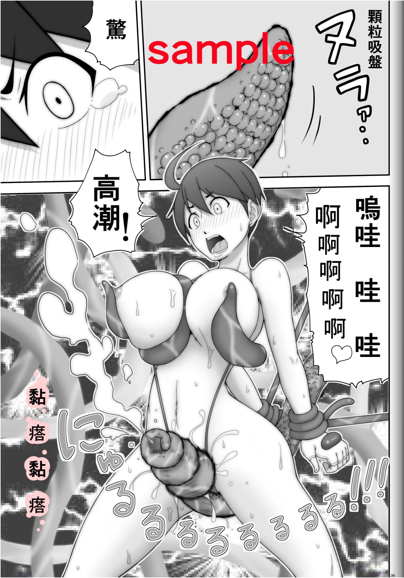 Fighting Game New 3.5  繁体中文 ver.
