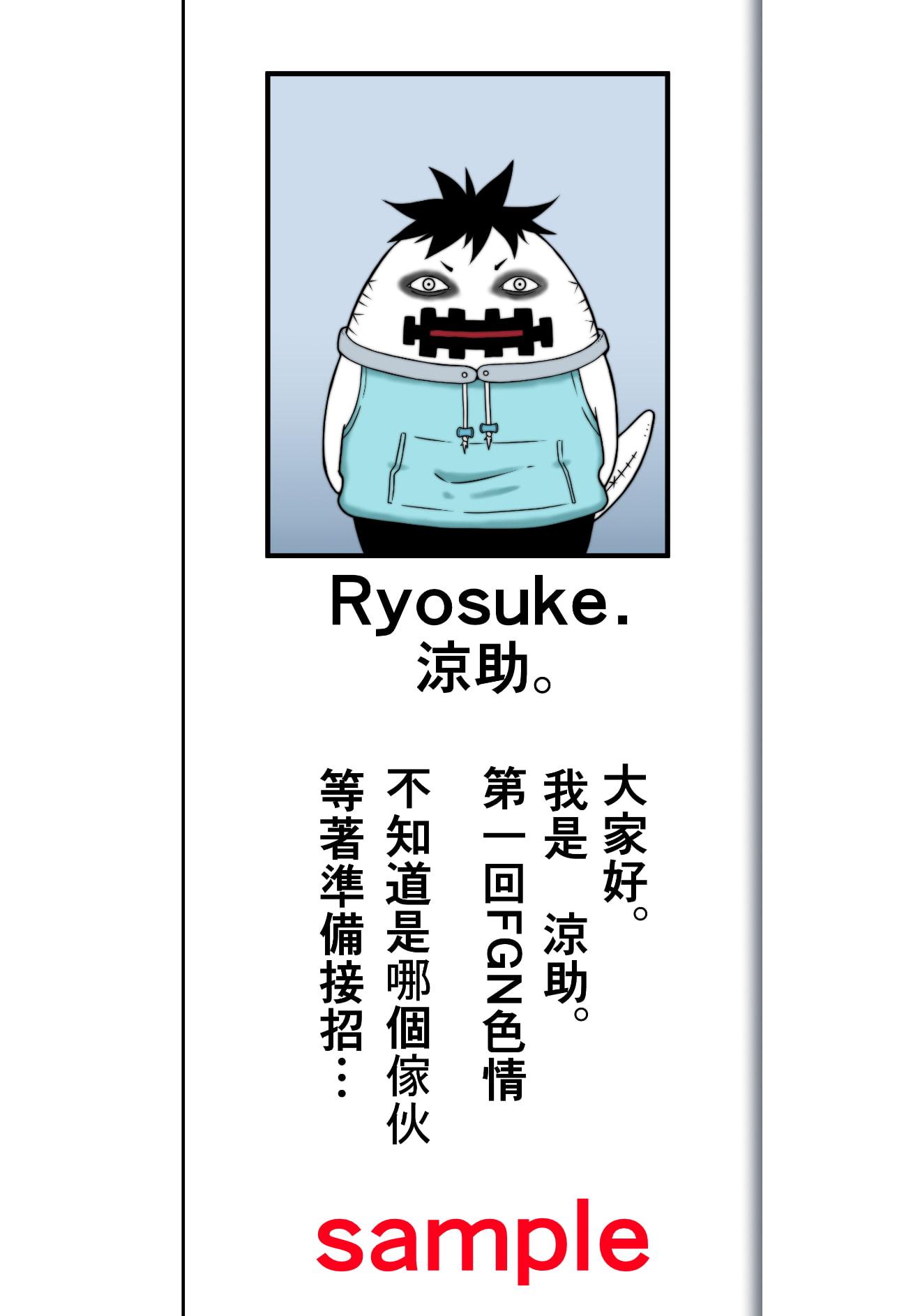 Fighting Game New 3.5  繁体中文 ver.のサンプル画像