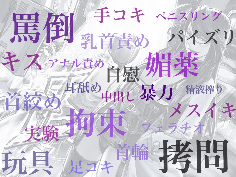 【罵倒×低音ボイス】メスイキラボ~快楽実験~【KU100×ハイレゾ】