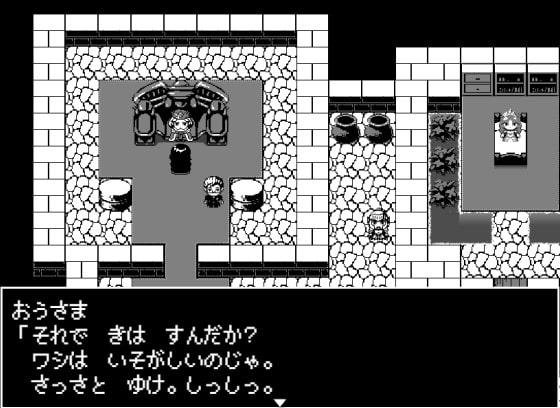 モンムスマスター3のサンプル画像6