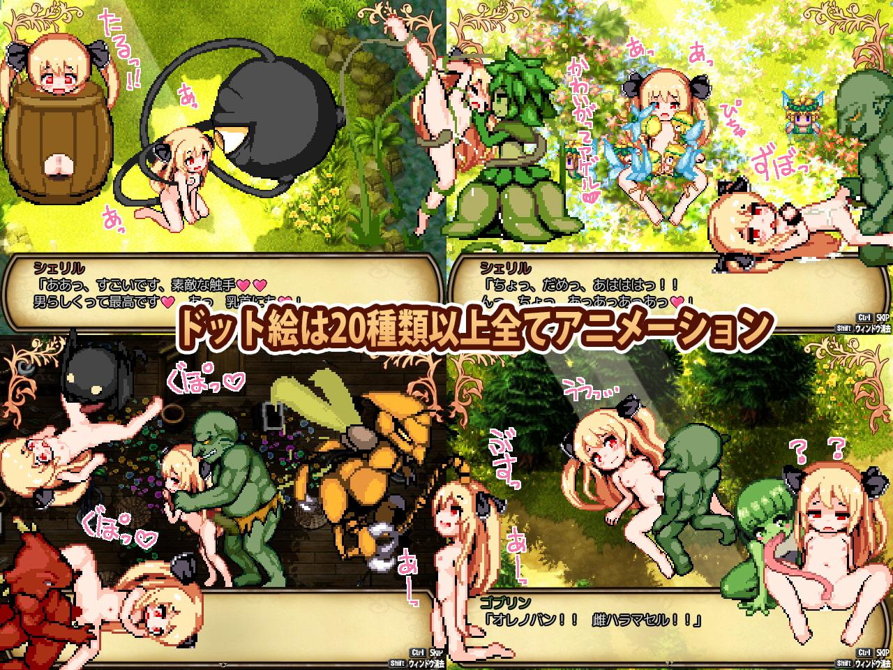 シェリル~金色の竜と遺跡の島~3