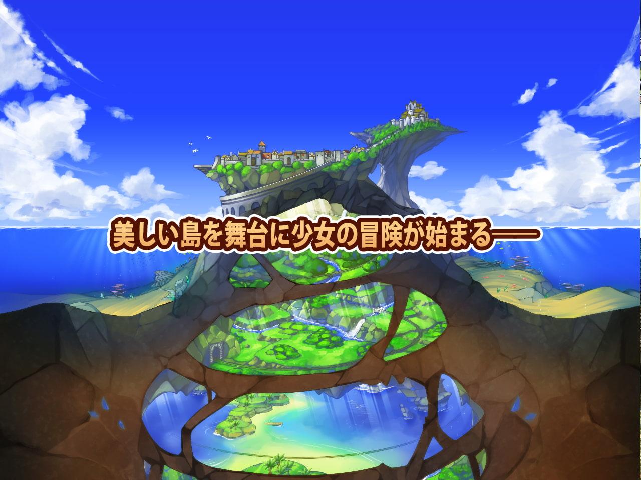 シェリル~金色の竜と遺跡の島~5