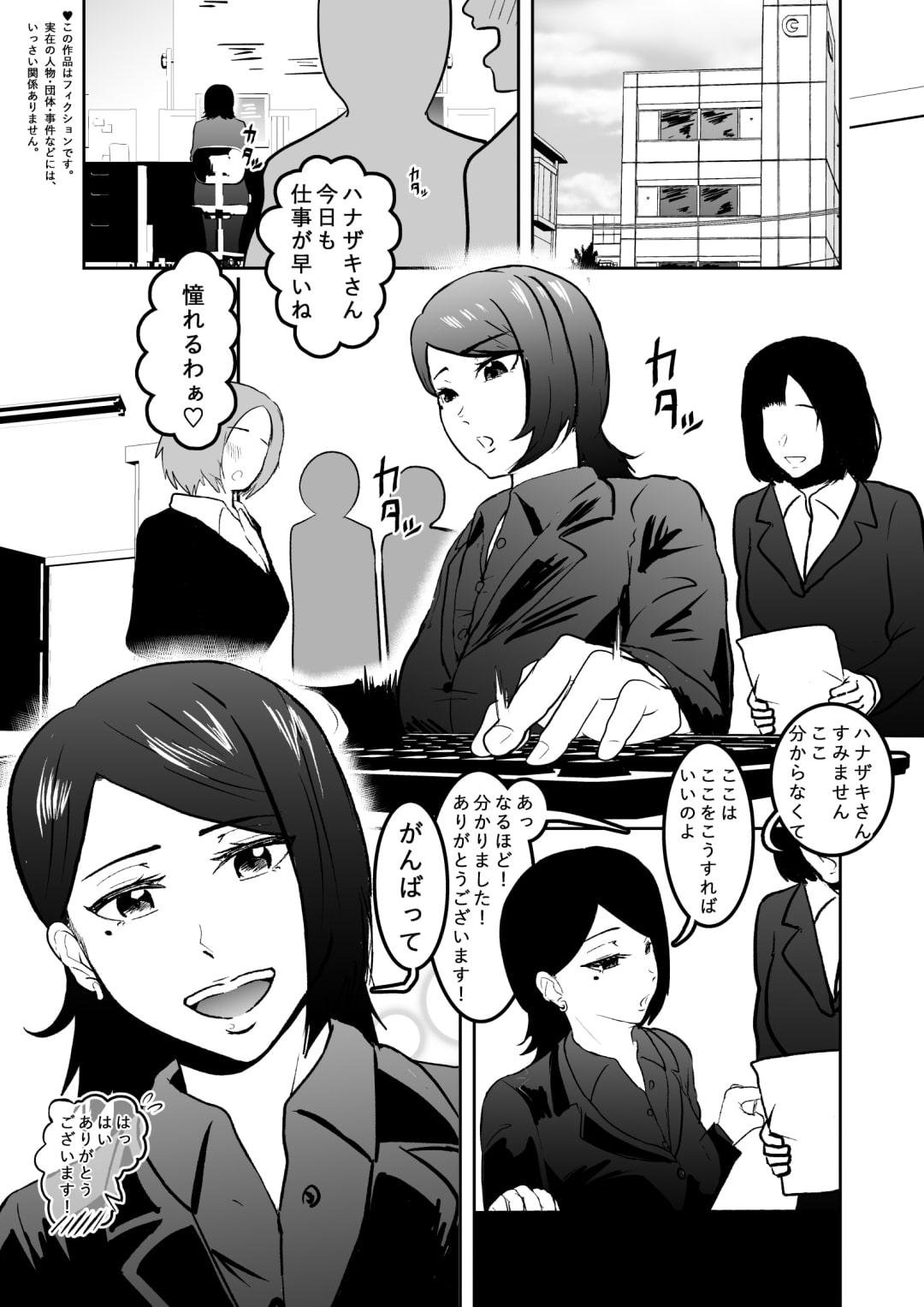 ソロDID遊び3