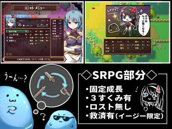 RJ311439 戦姫ルルカ [20210606]