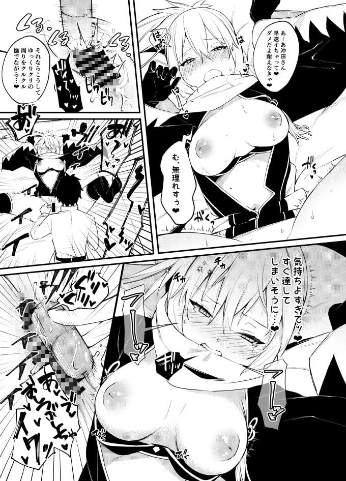 沖田さん我慢できません!のサンプル画像3