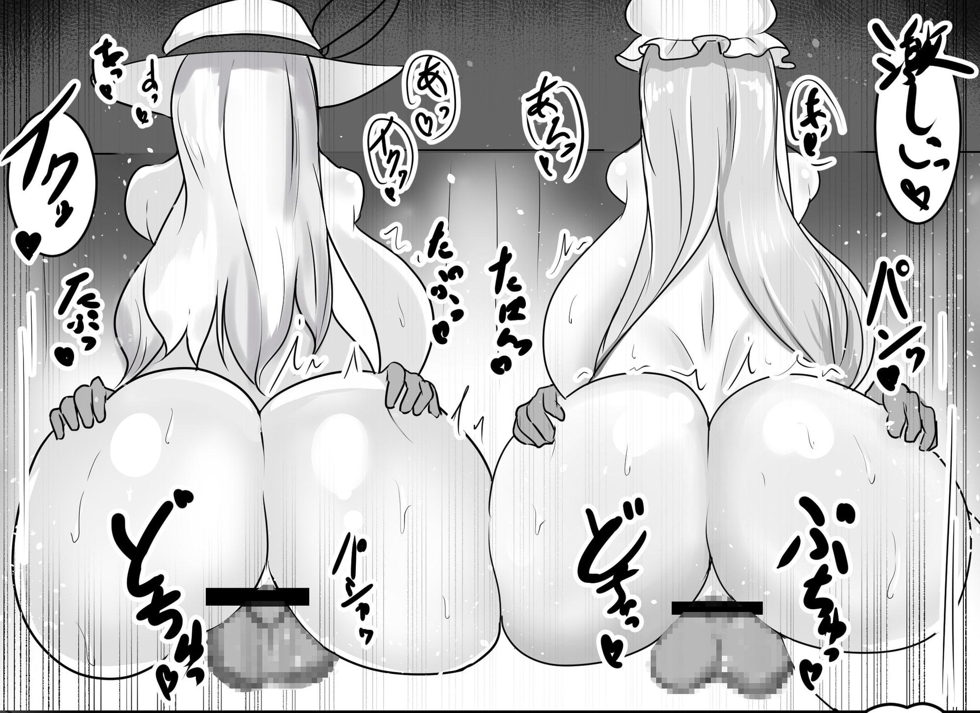 月と地上の雌乳 男湯編