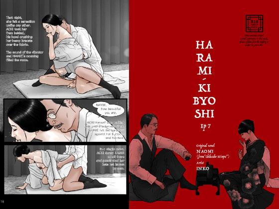 """RJ312070 HARAMI-KIBYOSHI Ep7 """"The birth of harlot NAMIE"""" [20201225]"""