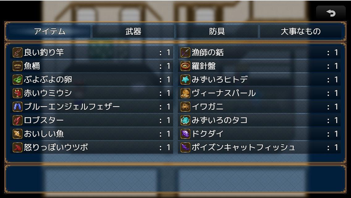 RPGアイコン素材集 -Ground Blue-