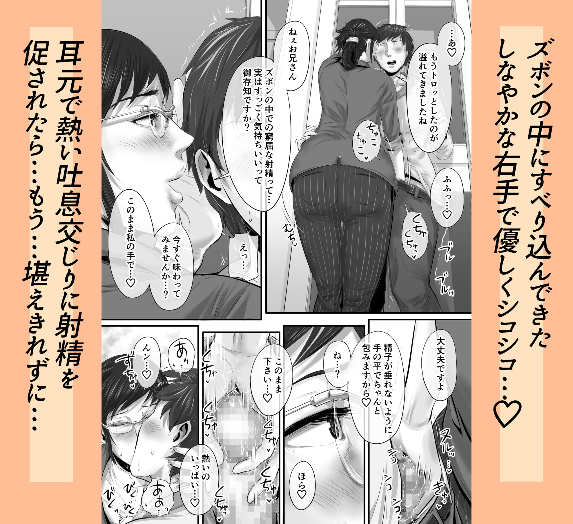 オナクラ イこうよッ5 橘みちる フェチプレイ編