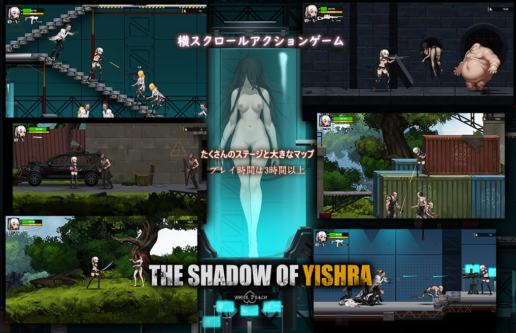 RJ312493 イドラの影~The Shadow of Yidhra~ [20210131]