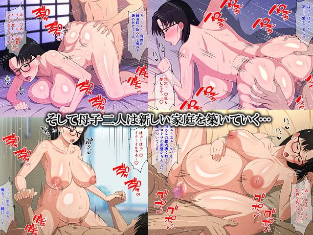 RJ312704 メガネ巨乳なお母さんと四畳半で濃厚セックス [20210108]