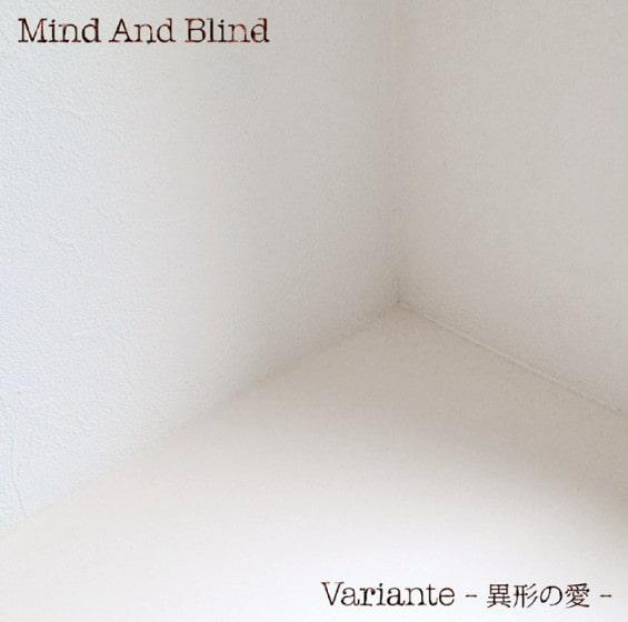 Mind And Blind (Off Vocal) / 歌詞カード同梱 / 天乙准花