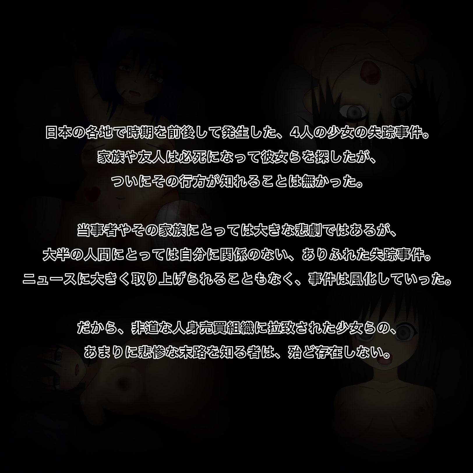 R18G CG集 醒めない悪夢