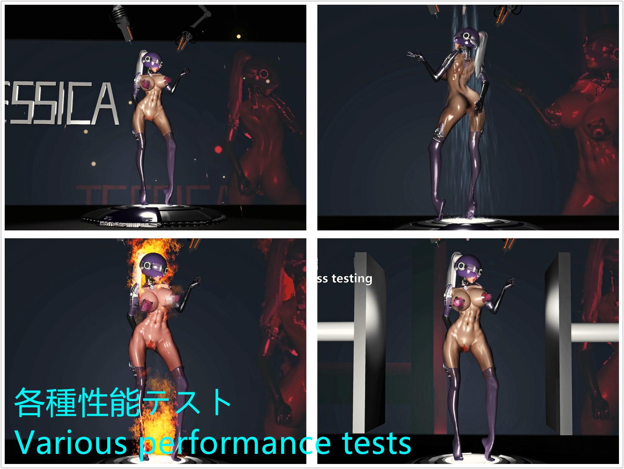 Jessica(The Arena) 3Dアニメーションシリーズ