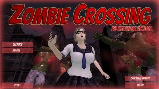 【新着同人ゲーム】Zombie Crossingのトップ画像