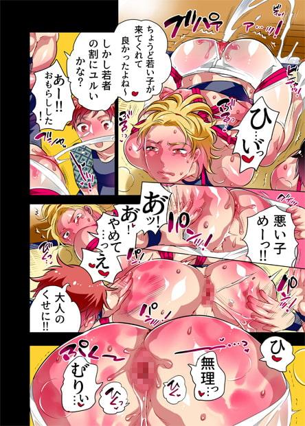 男膣奉納祭