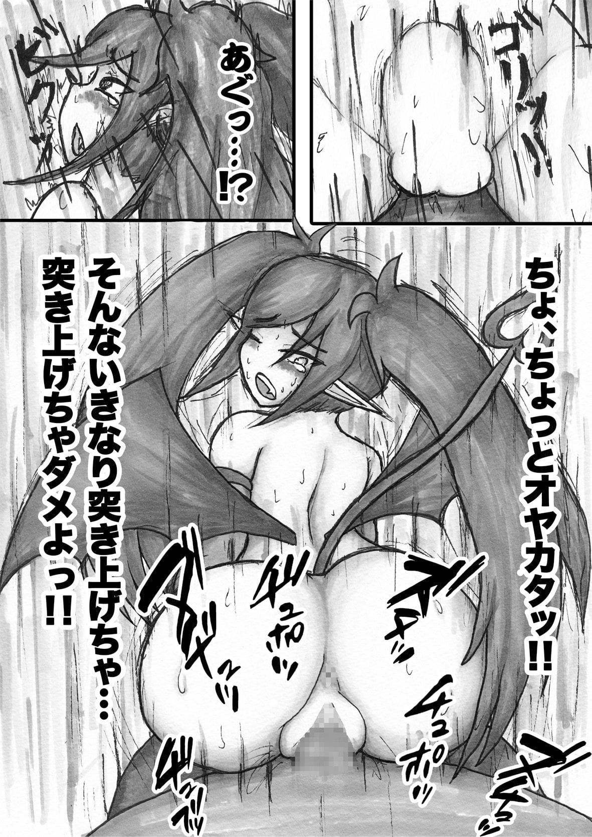 建姫とひたすらイチャコラしたい-ワイヤーストリッパー編のサンプル画像