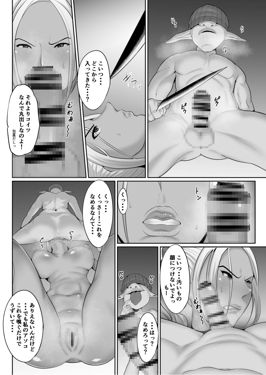 夜這強姦のサンプル画像