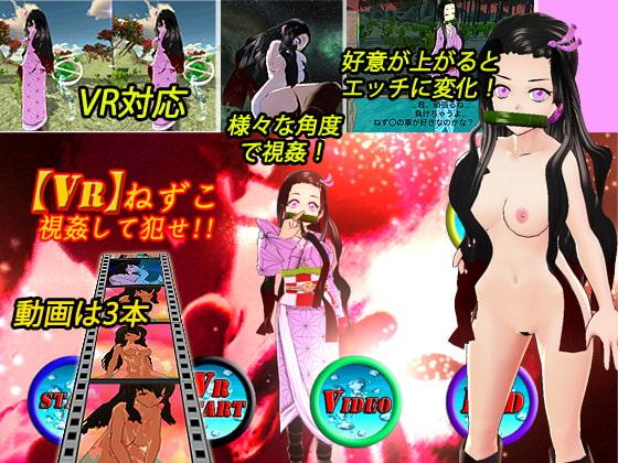 VRお得パック3【4本セット】のサンプル画像1