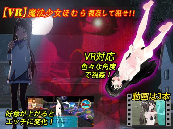 VRお得パック3【4本セット】のサンプル画像3