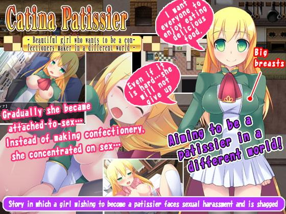 【新着同人ゲーム】Catina Patissierのアイキャッチ画像