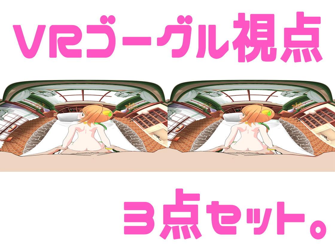 えるるっく【夜専用シリーズ】Vol.33 34 35