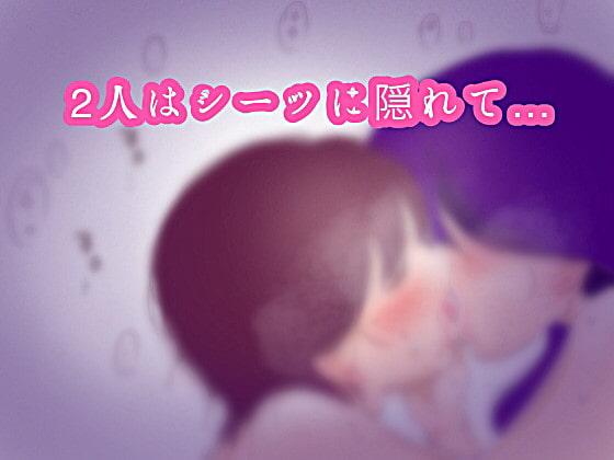 「好きよ…」貧乳ロリが耳舐め、クンニ…レズ攻め!? -お花部屋-【艶カラー】