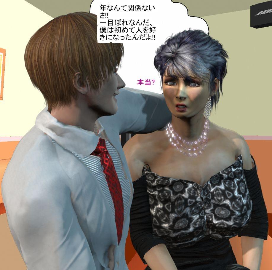 ドラマ 女性社員になった極道アニキはクンニが大好きのサンプル画像
