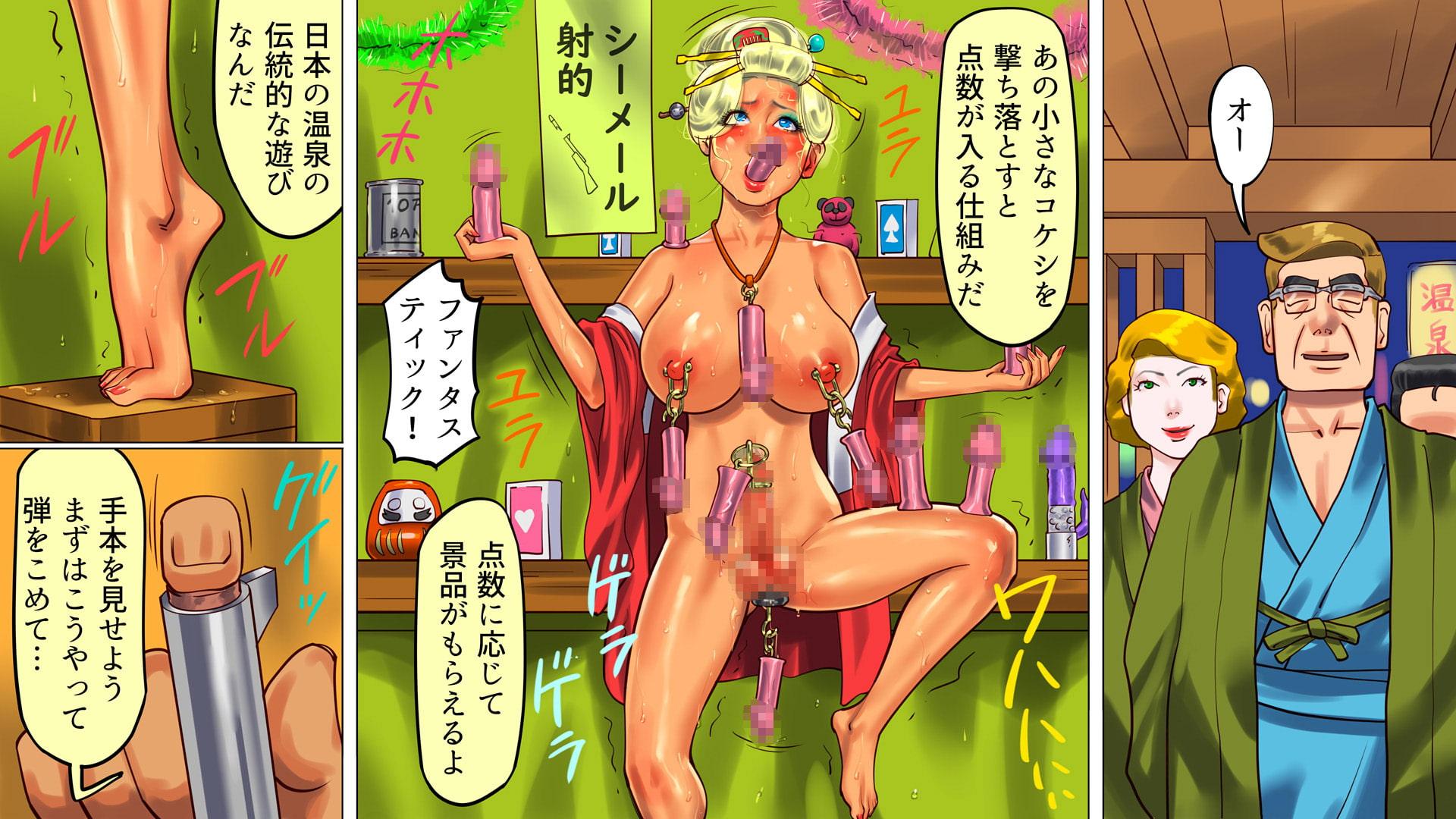 シーメールの国のアリスの冒険3 恥辱の温泉街・全裸緊縛引き回し