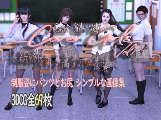 Cover Girls Vol.1