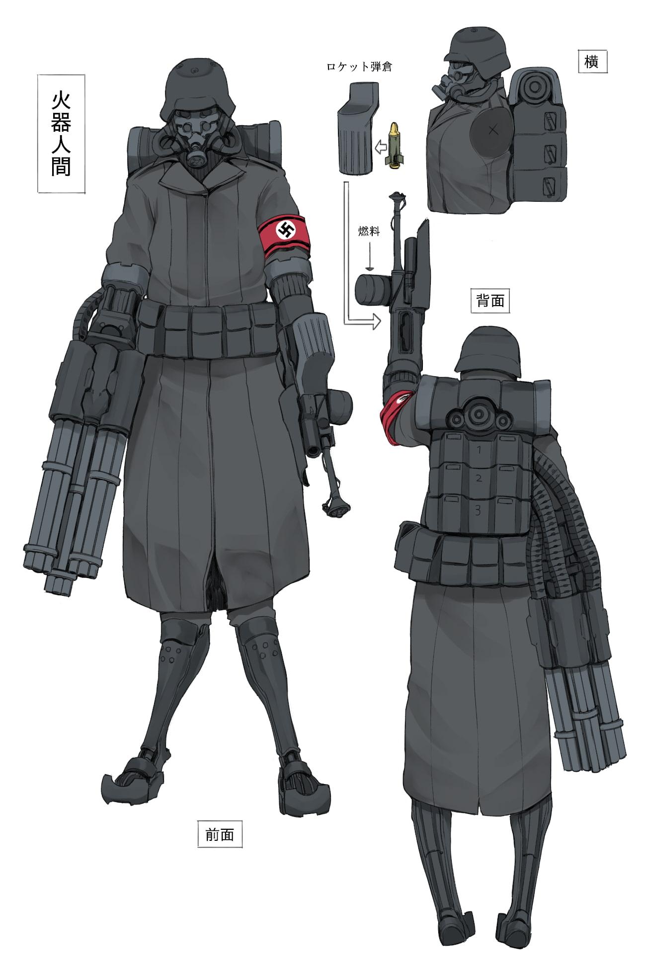 RJ314647 ナチス最終兵器サメ人間 平成シリーズコンプリートパック [20210118]