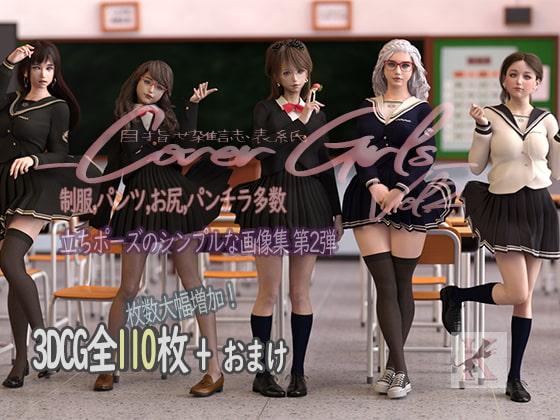 RJ314771 Cover Girls Vol.2 [20210120]
