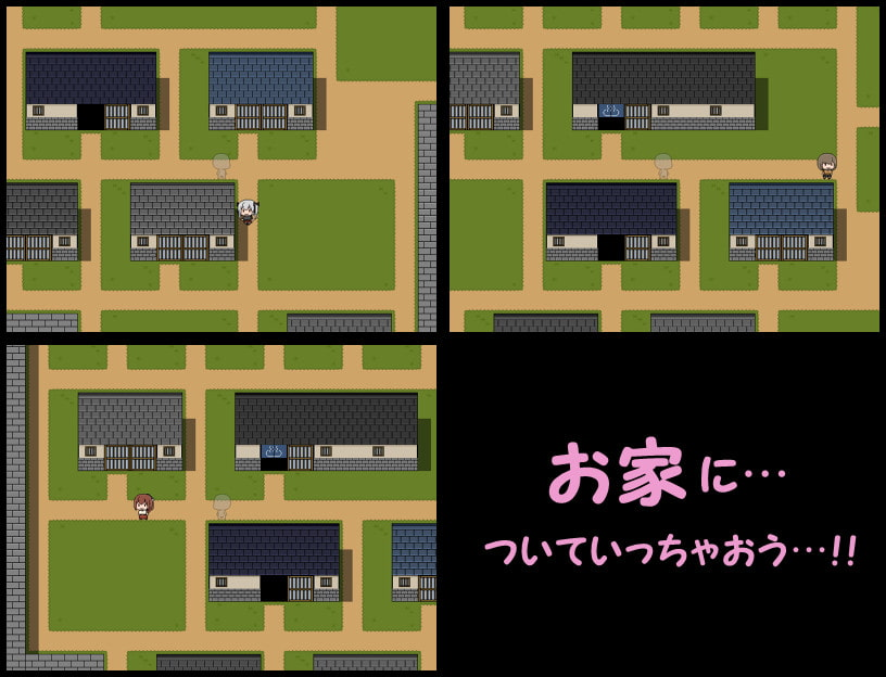 お湯から始まる透明性活 (ぱんでもにうむ建設) DLsite提供:同人ゲーム – アドベンジャー