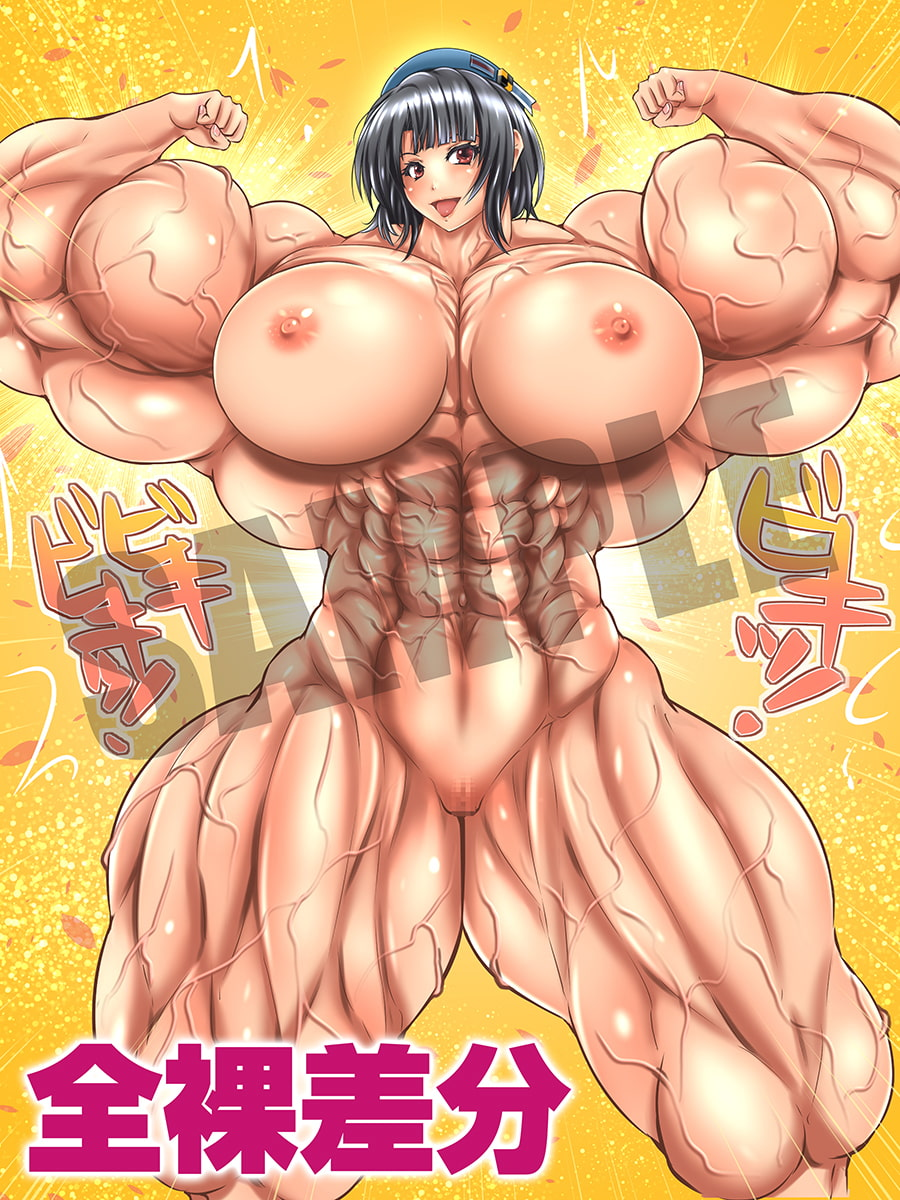RJ314888 Muscle girl illustrations works 2020 [20210120]
