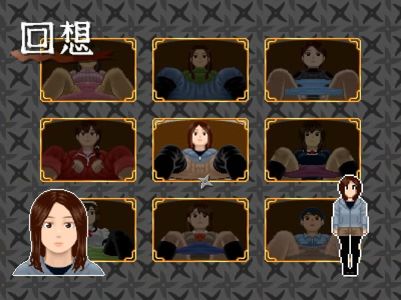 覗き忍・弐 女の子追加パッチ (MuMu-Factory) DLsite提供:同人ゲーム – アクション