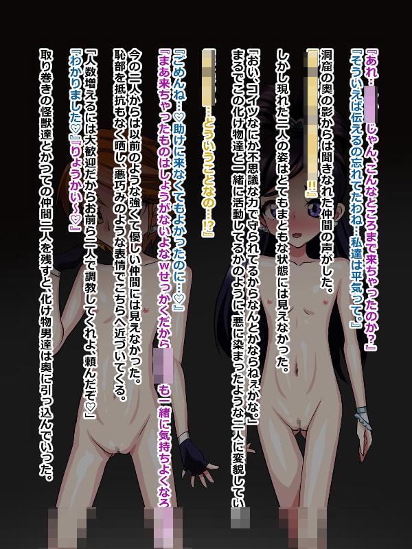 3人揃うみなぎるレズパワー。女の子になって女の子の具を舐めたい。 (デジタルワイフProject) DLsite提供:同人作品 – ノベル
