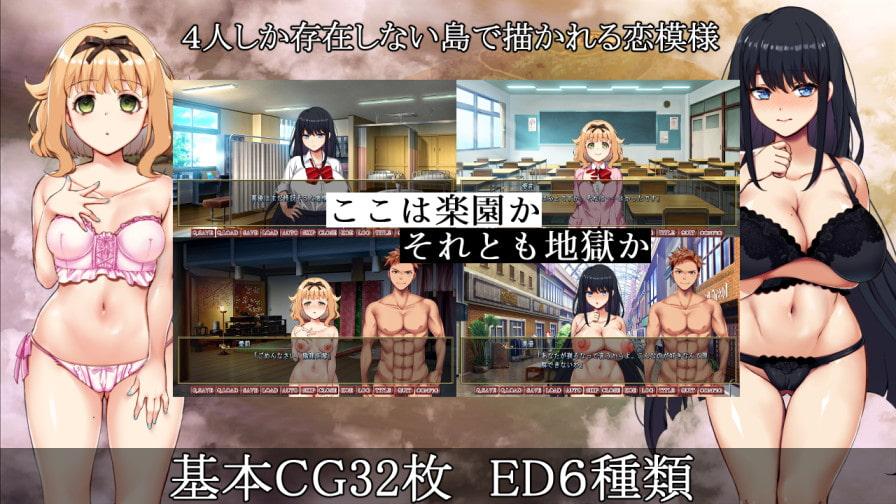 RJ315165 Immoral Quartet ~4人の性欲が絡み合う、愛と寝取られの物語~ [20210428]