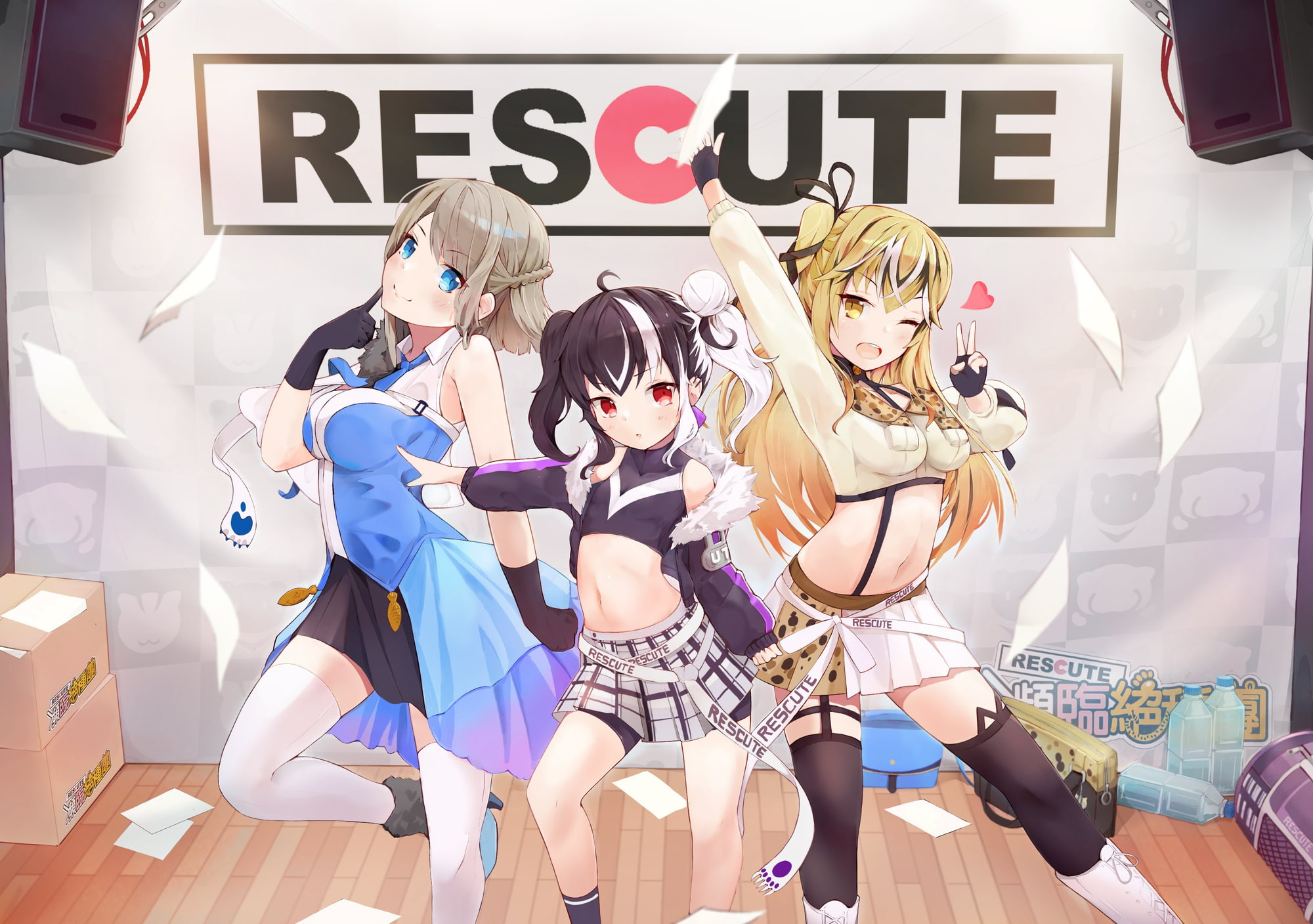 瀕臨絕種團 - RESCUTE!(數位單曲版)