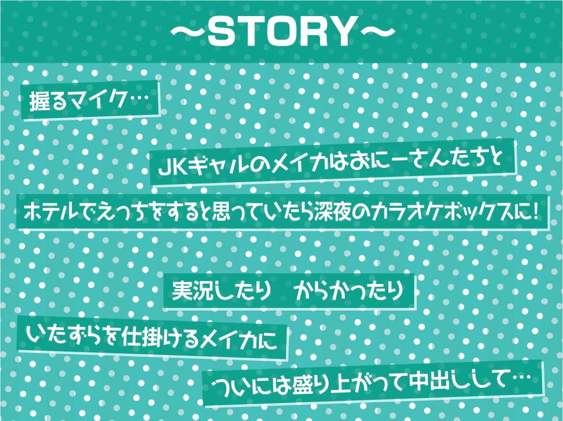 RJ315336 JKギャルとの密室甘々えっち【フォーリーサウンド】 [20210130]