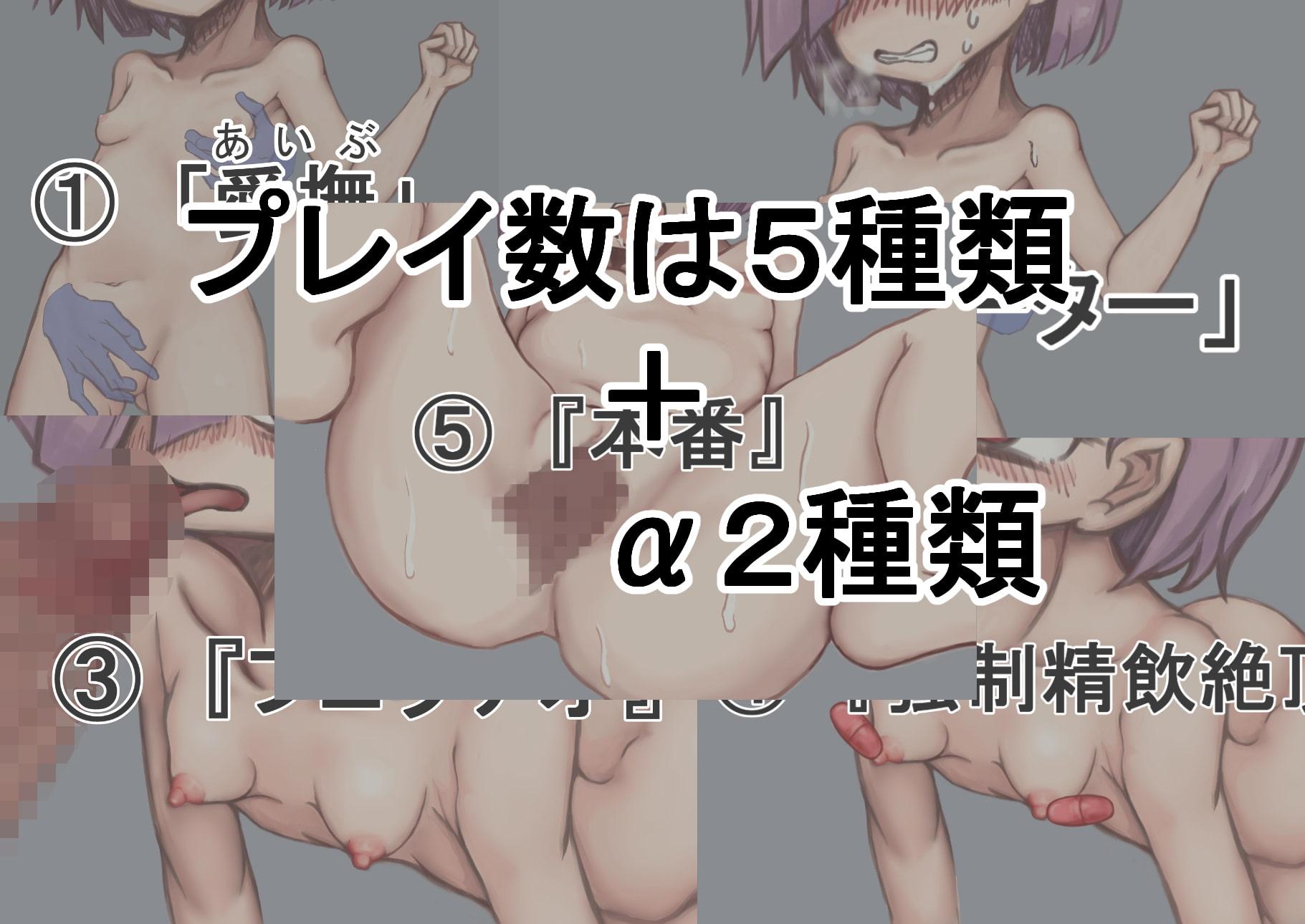 某are風調教CG集(1)鬼族の少女編