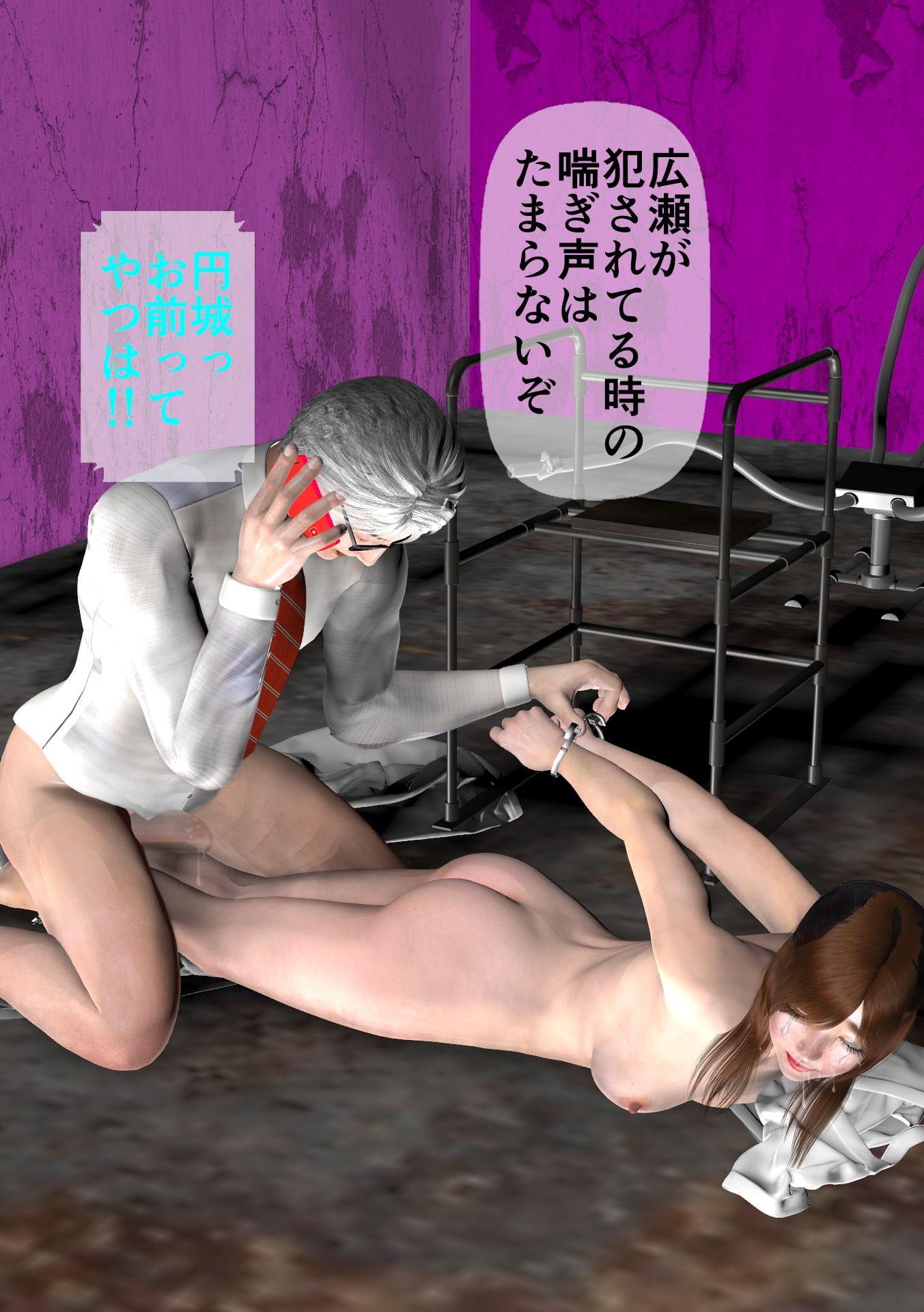 女教師 肉奴隷華奈 第6話 華奈と麻衣の肉調教