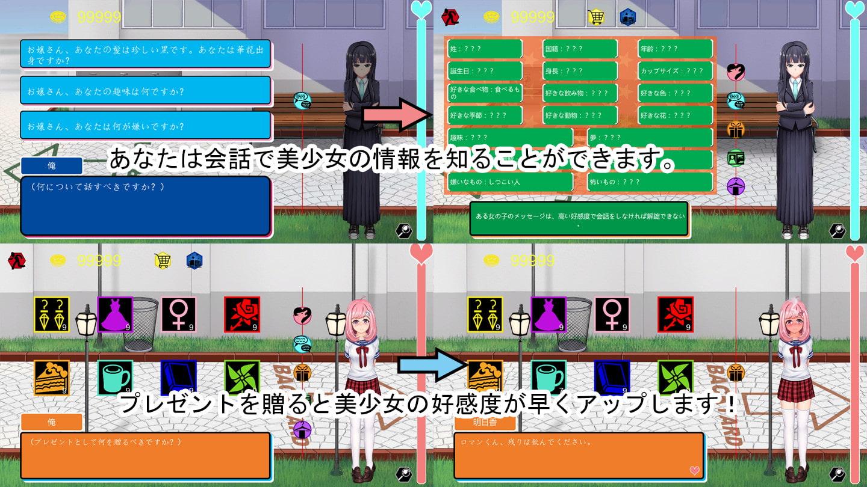 RJ315631 魔法少女〜托光学園シミュレーションバトル [20210130]