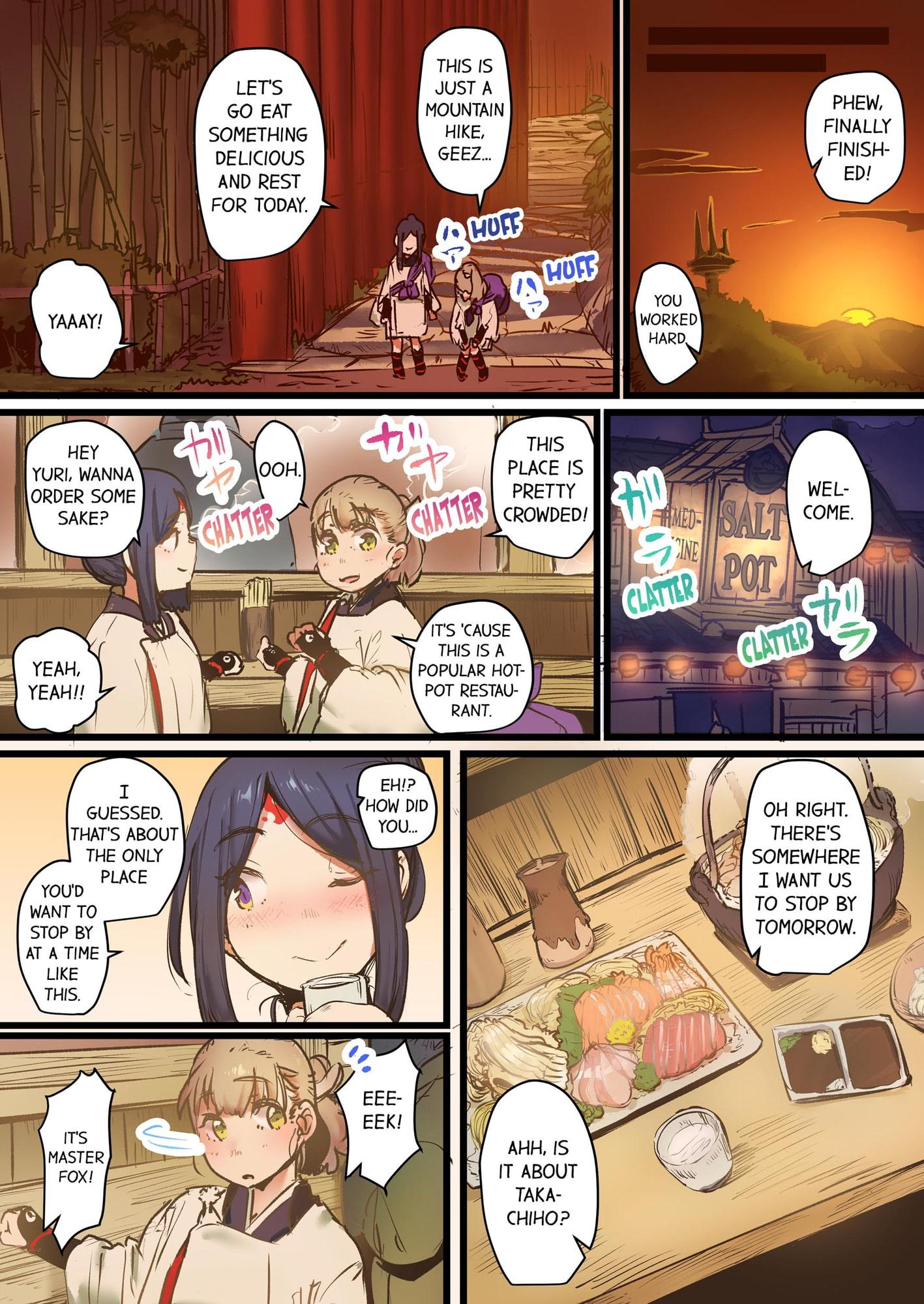RJ315737 Yaoyorozu Sex~My Virginity Was Taken by Japanese Gods~ 4 [20210130]
