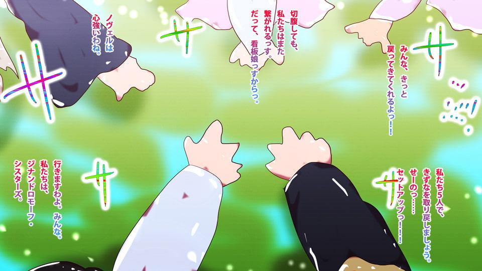 【創作秘話】ジナシストロン21~取り戻せ!看板娘のスター・システム~